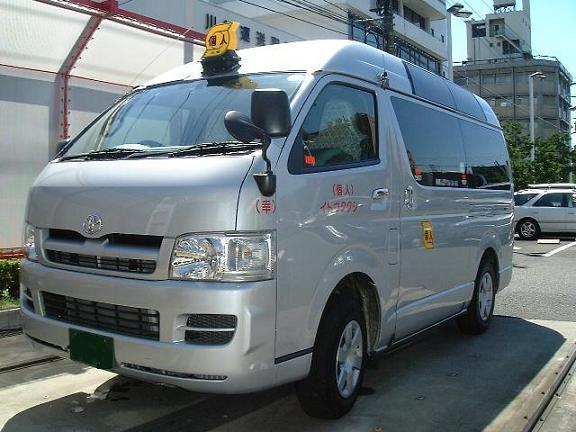 伊藤ジャンボタクシーの車両写真