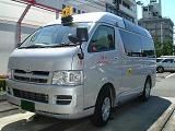 「伊藤ジャンボタクシー」メインサイトのトップへ