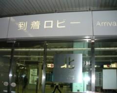 羽田空港第1ターミナル2階北ウイングの出入り口の写真。