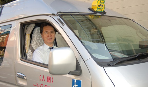 ドライバー写真(運転席前方)2016年10月20日撮影